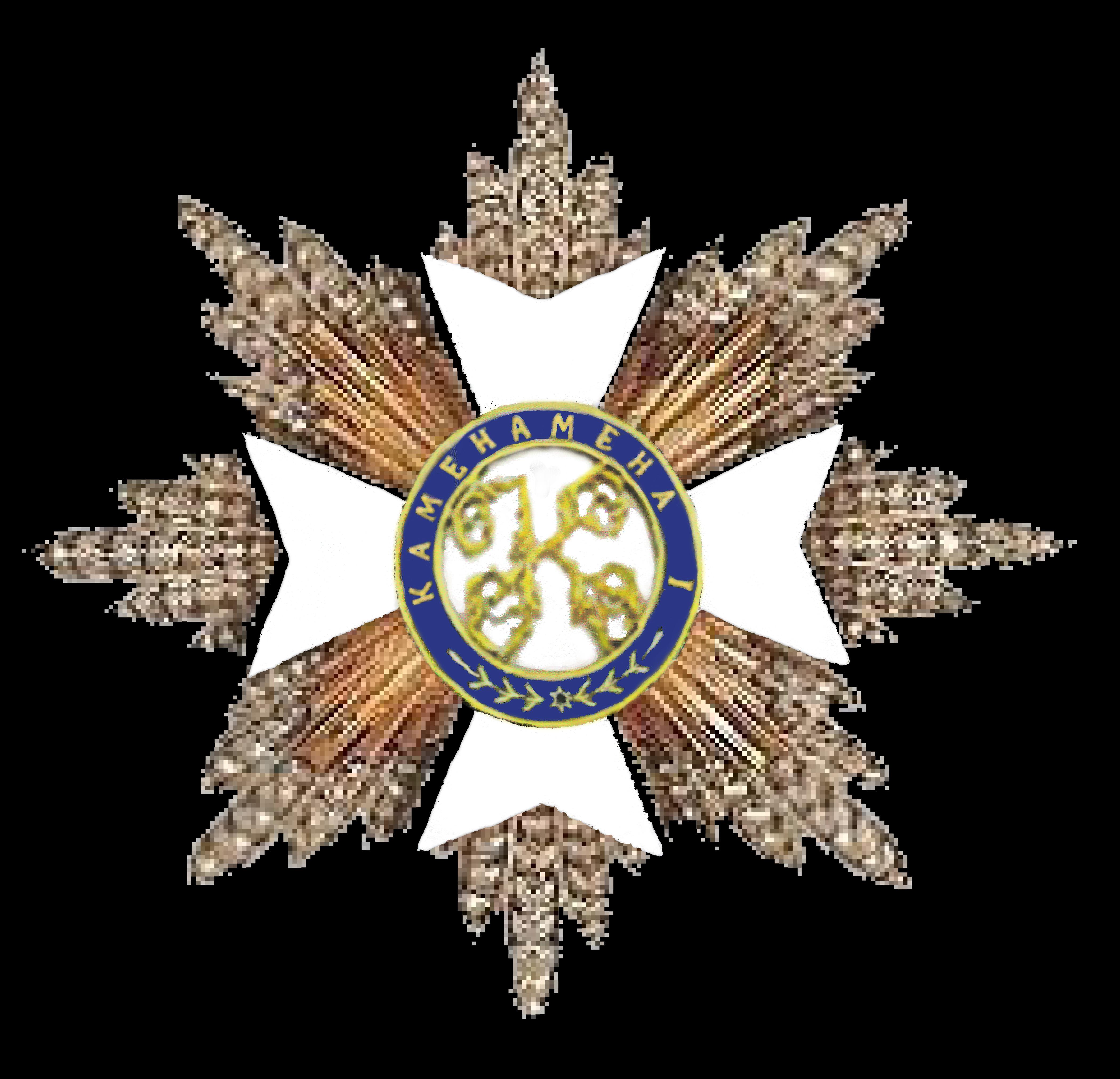 order of kamehameha i